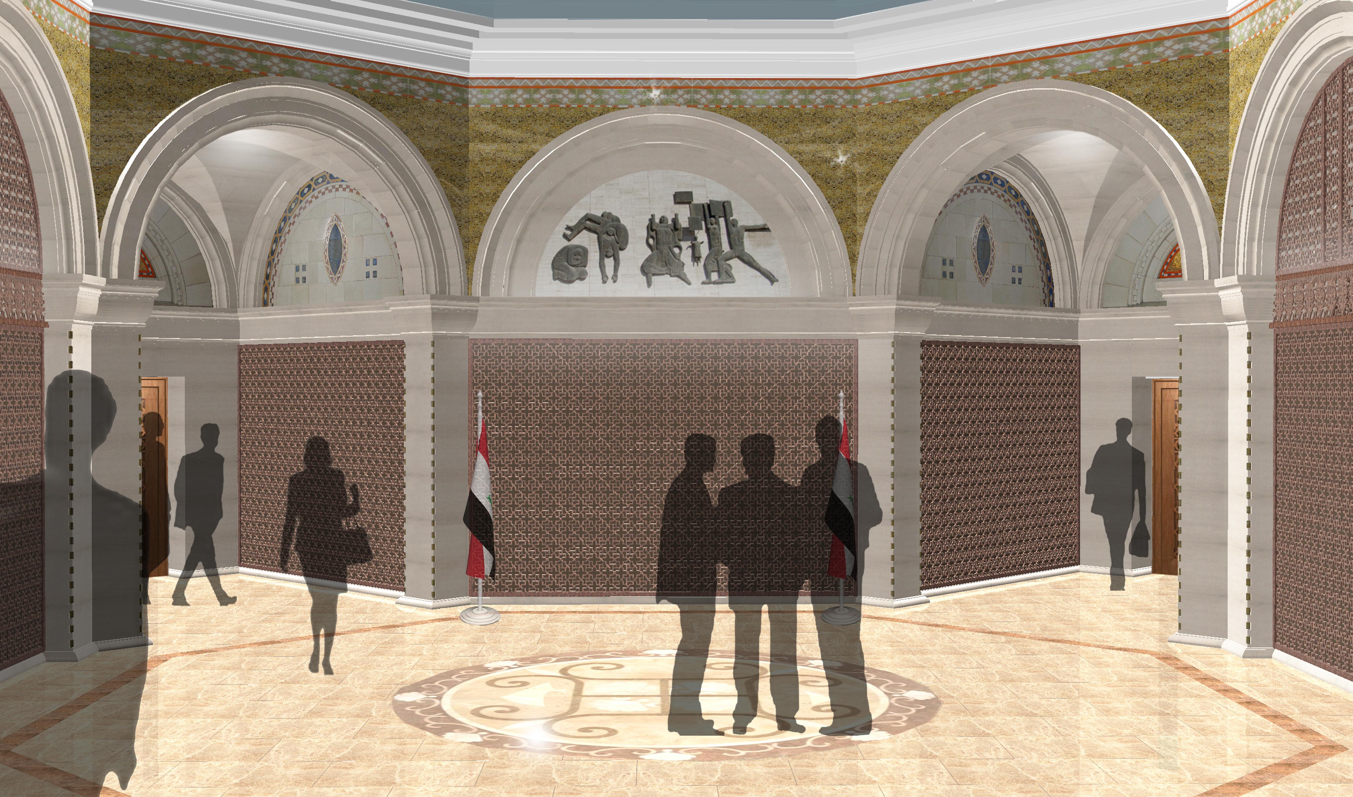 Iraqi Consulate